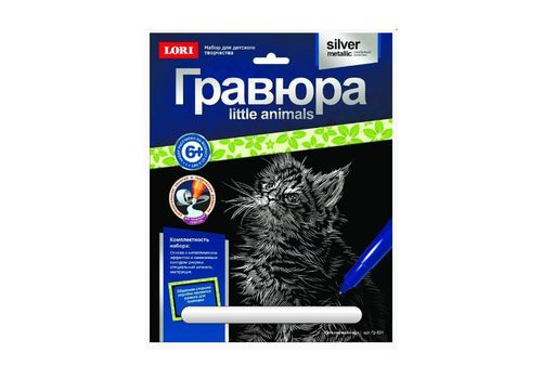 Гравюра Little ANIMALS Котенок Мэйн-кун