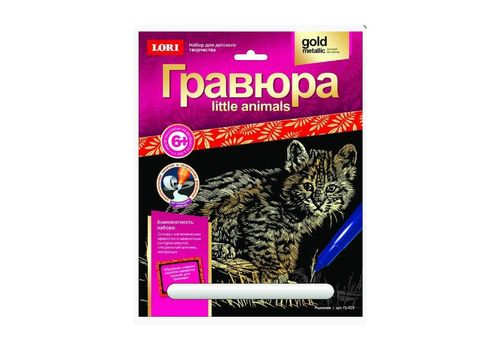 Гравюра Little ANIMALS Рысенок
